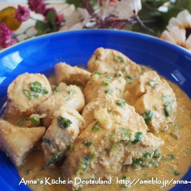 【主菜】下茹ででもっちり♡プリプリ鶏むね肉のねぎゴマダレコチュジャン煮込み と最近の悩み