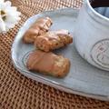 チョコがけ「マクロビ派クッキー」