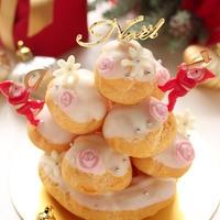 クリスマス☆プロフィットロール ~プティシューのクリスマスミニタワー