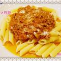 ペンネ&お魚料理「スズキ」♪