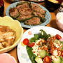 母の手料理⑤ 「きのう何食べた?」の再現レシピ登場