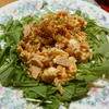 エスニックマカロニと水菜のサラダ