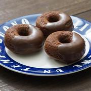 ぜんぶ手作りできる!おうちでチョコレートドーナツにトライ♪