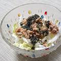 思い出の白菜サラダ、黒胡麻さっぱりドレッシング