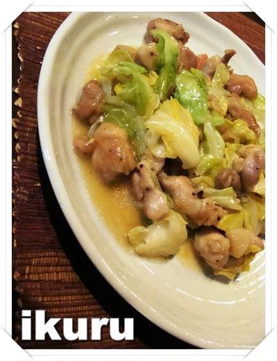 キャベツと鶏胸肉炒め♪レモンバターソース
