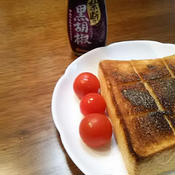 禁断の黒胡椒&バター・トースト