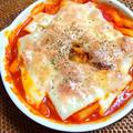 トマト・キムチのうどんドリア