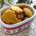 ボーソー米油部♪冷凍かぼちゃと米油 de かぼちゃのクッキー by TOMO(柴犬プリン)さん