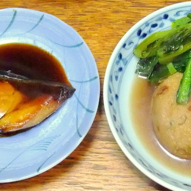 ブリの照り焼きとがんもどきと小松菜の煮物