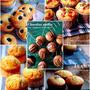 ♡混ぜて焼くだけ♡おすすめのマフィンレシピ5選♡【#お菓子#簡単#ホットケーキミックス】