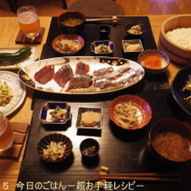 9/6の晩ごはん 新さんまといなだでセルフ海鮮丼♪あとはお野菜系で(^_-)-☆