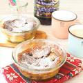 ブルーベリーシロップ漬けでマスカルポーネチーズケーキ