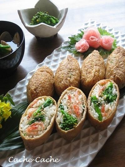 桜えびと菜の花の柚子胡椒いなり寿司