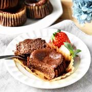 混ぜるだけ簡単♪滑らか濃厚【チョコレートチーズケーキ 】#連載 #レシピブログ