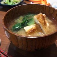 ≪ぐんまクッキングアンバサダー≫サッと焼いた油揚げトッピング☆小松菜とじゃがいものお味噌汁♪