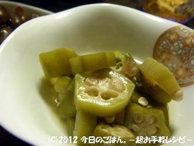 おくらと梅の煮びたし チン♪してほっとくだけ(^_-)-☆