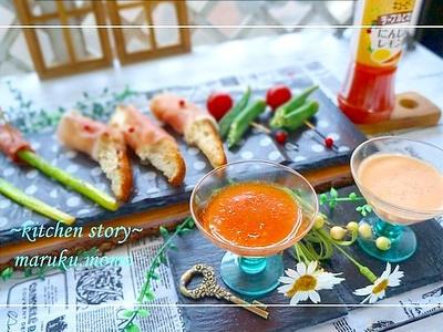 >オードブルに簡単!綺麗なテーブルビネガーのつけソース by 桃咲マルクさん