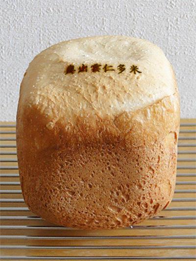 GOPANの島根県産奥出雲仁多米お米食パン