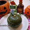ティフィン☆坊ちゃんかぼちゃのプリン by とまとママさん
