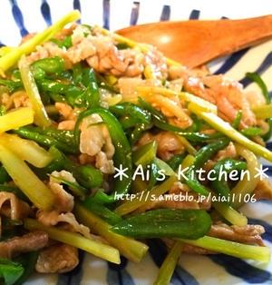 節約アイディアレシピ♡ブロッコリーの茎でなんちゃって青椒肉絲♡