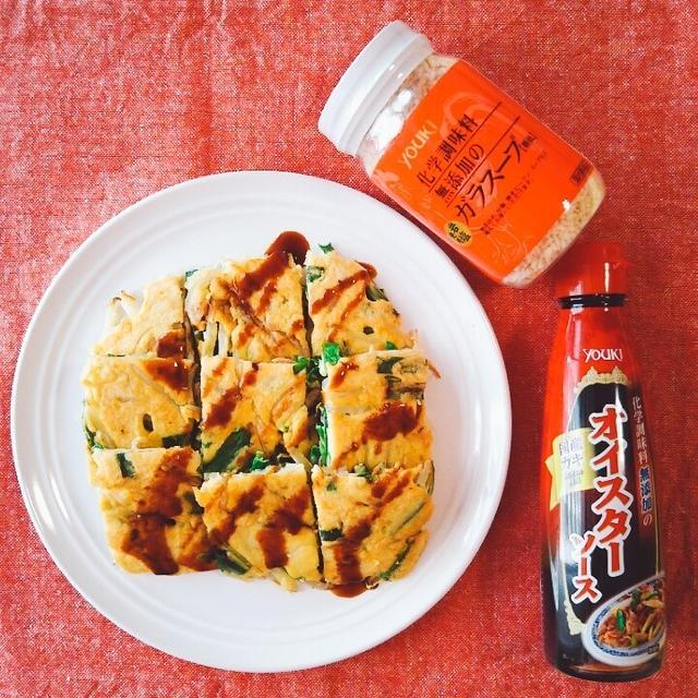 【レシピ】おからパウダーと米粉の化学調味料無添加のガラスープ入りチヂミ~オイスターソースがけ~