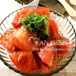 切って和えるだけなのに旨みたっぷり!「しらす×トマト」のサラダレシピ