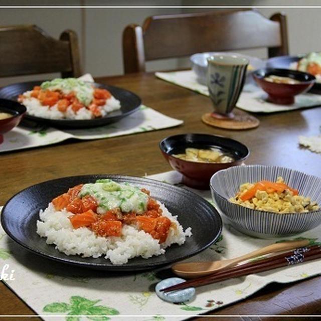 づけサーモン丼オクラとろとろソース&いり豆腐でパパッとお夕飯
