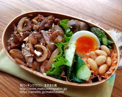 ≪豚肉のバルサミコ丼ときゅうりのとろろ昆布和え弁当≫と前向き発言