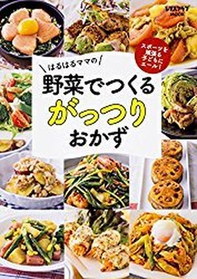 【レシピ】切り干し大根とひじきの和風サラダ✳︎副菜✳︎味見とまらない✳︎鉄分カルシウム…将来の夢。