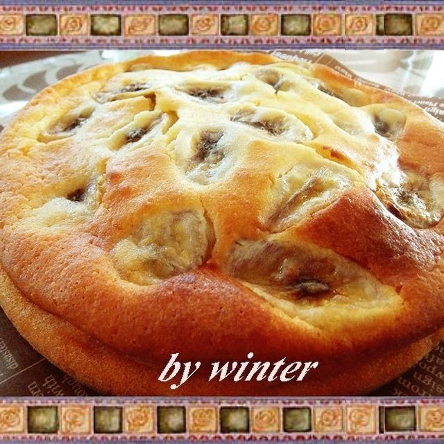 夏用♪ 冷たいバナナヨーグルトケーキ♪(レシピあり)