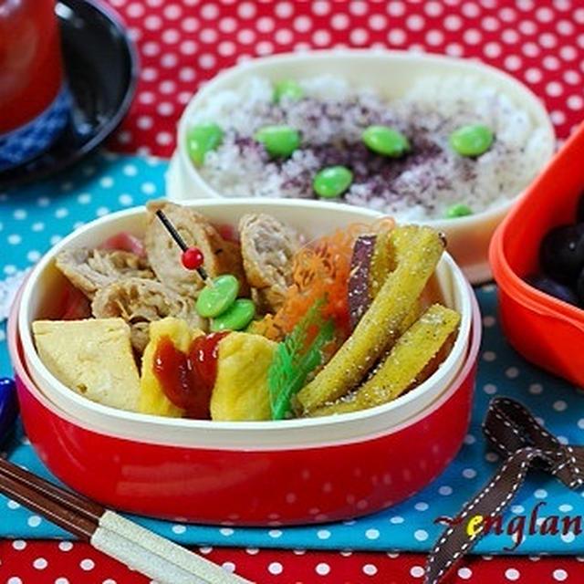 ◆ポーク海味噌マヨ焼き◆
