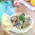 【#UMAMISTAR #おいしく召上れ】さば缶と香味野菜のレモンオイルそうめん by kaana57さん