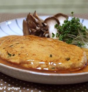 豆腐とツナの和風な柔らかハンバーグ