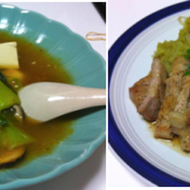 ポークソテーのサツマイモソース、豆腐とチンゲンサイのピリ辛煮 他