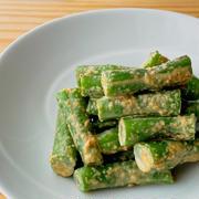 【野菜ひとつ】いんげんのごまマヨ和え