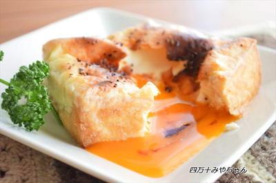 とろ~り卵と とろっとろチーズが最高~!!厚揚げポケットの卵チーズ ☆