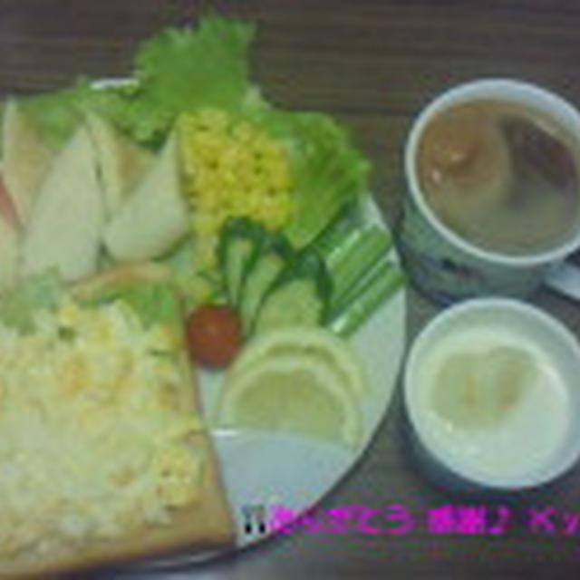 Good-morning Kyonのエッグトースト~編じゃよ♪