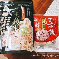 モニターレシピ!雑穀米とお赤飯にぴったりおかず!