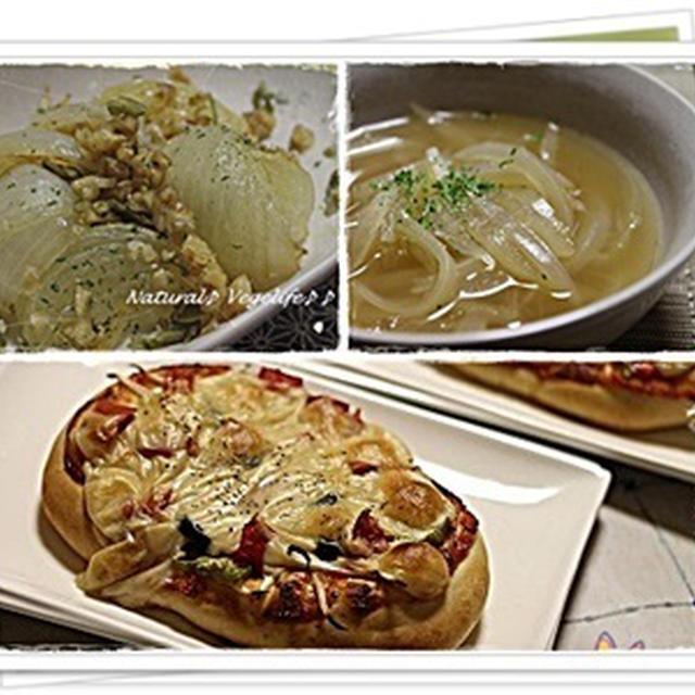 【ご案内】 関西ゆるマクロ1Dayレッスン9月開催のお知らせ・・・米粉100%ピザをご紹介!