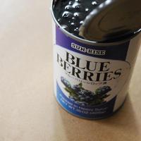 Clafoutis aux Myrtilles(ブルーベリーのクラフティ)
