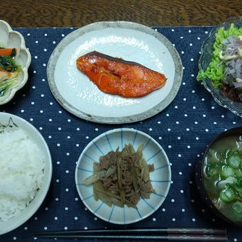 【晩ごはん】カラスカレイのみりん漬け、小松菜と厚揚げの煮浸し。