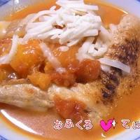 鶏手羽先と冬瓜のトマト鍋のれしぴ