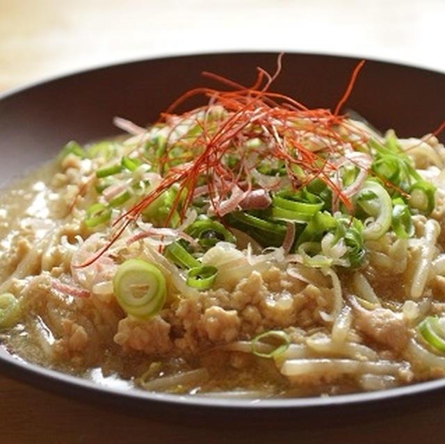 レシピ とり ひき肉 ひき肉のレシピ・作り方 【簡単人気ランキング】|楽天レシピ