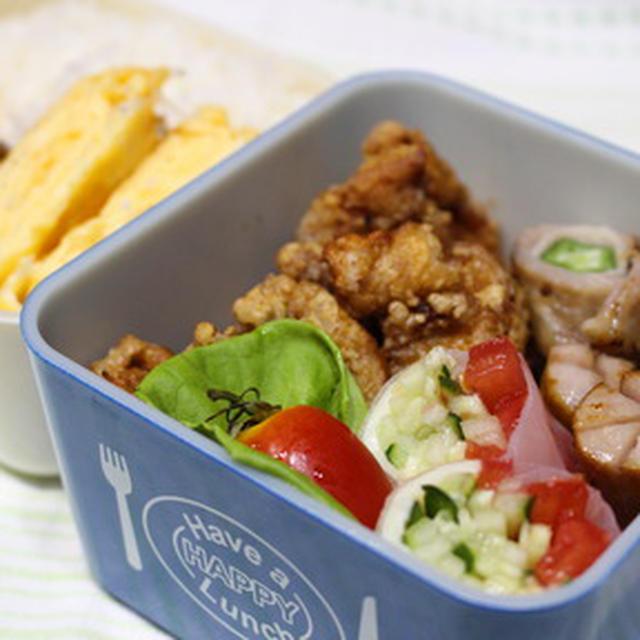 2つの鶏の竜田揚げ弁当