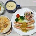 カレーリメイクドリアに 茄子と無花果のサラダ作レポ♪ by 杏さん