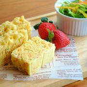 ホットケーキミックスで♪ レンジで簡単!野菜蒸しパン ☆