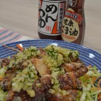 ヤマキ×J-オイルミルズ×レシピブログ『おいしいコラボ「だし×オイル」料理セミナー』へ♪