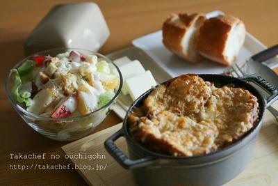 【朝ごはん】オニオングラタンスープ