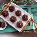 牛蒡とおからのショコラケーキ(グルテンフリーソルガムきびレシピ)