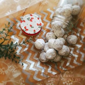 【LIMIA】簡単♡ビニール袋で作るショコラスノーボールクッキー